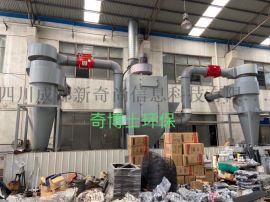 成都油烟净化器工业厨房废气处理免费提供净化设备方案
