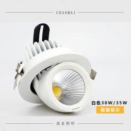 嵌入式led象鼻灯 玄关COB射灯 天花灯