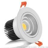 高顯指射燈 家用LED筒燈 防眩光COB天花射燈