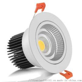 led筒灯 嵌入式天花灯 高亮led灯 嵌入式射灯