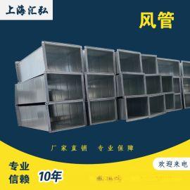 镀锌铁皮不锈钢矩形螺旋风管生产厂家直销加工定制风管