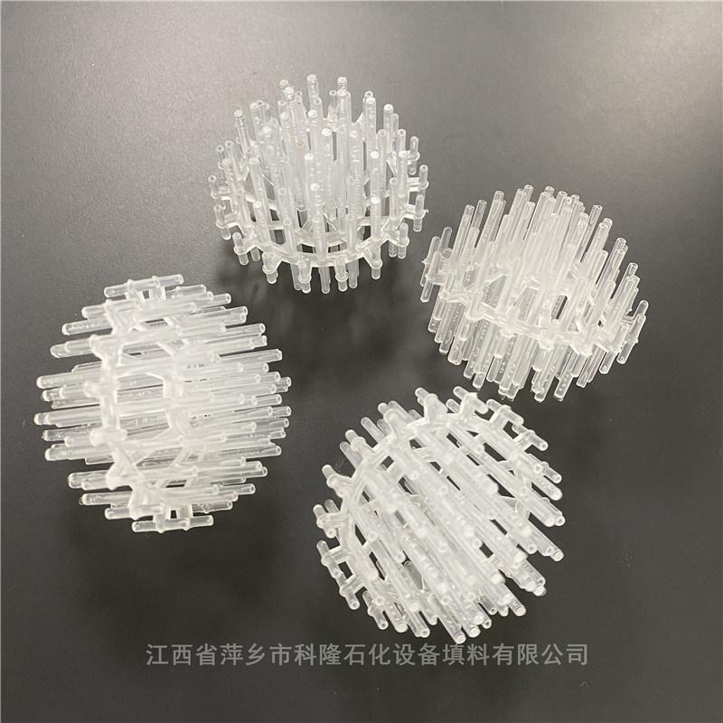 DN38PP海膽環填料刺蝟依格爾球除霧層填料