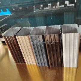铝合金排水装饰雨水管 山东菏泽80*100雨水管