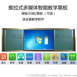 65寸幼儿园教学一体机多媒体电子白板