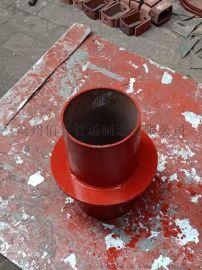 02S404钢性防水套管,DN300柔性防水套管