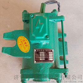 混凝土高频振动器 高频振动电机 工字梁高频振动器