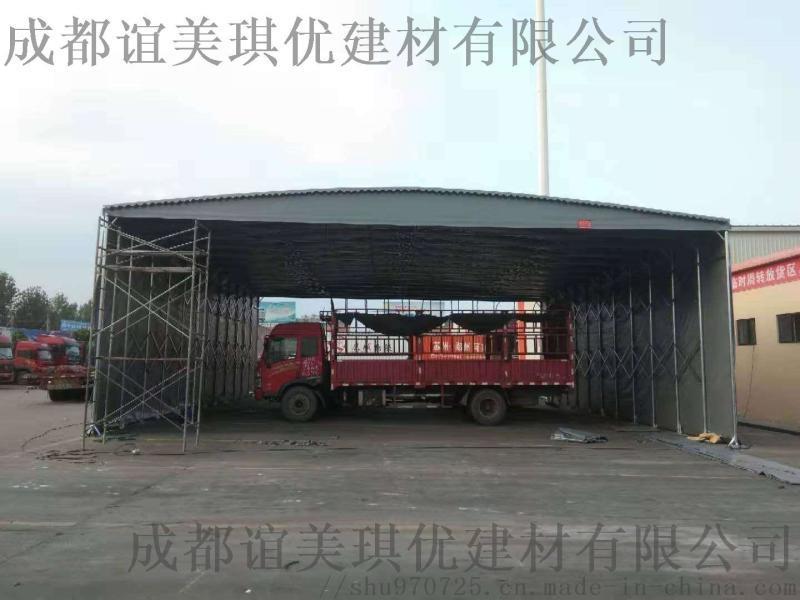 涼山大型推拉雨篷戶外遮陽棚供應商