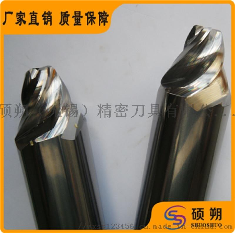 整體鎢鋼錐角度立銑刀