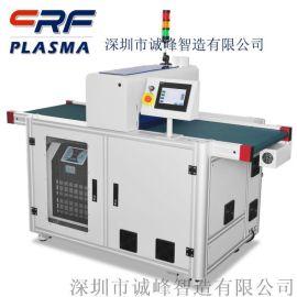 宽幅等离子清洗机_plasma设备_表面处理机