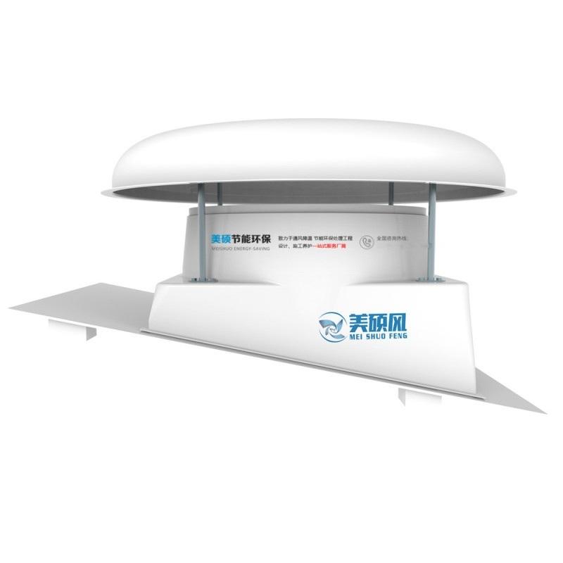 厂房专用屋顶风机  玻璃钢屋顶风机 通风风机