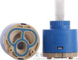 推荐40mm平脚节水阀芯二档/三档 水龙头陶瓷