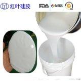 发泡液体硅胶材料生产厂家