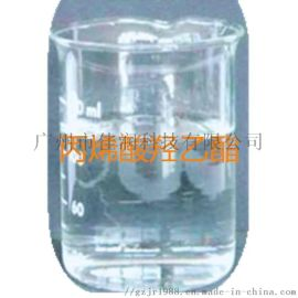 供应丙烯酸羟乙酯乙二醇单丙烯酸酯