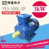 电动机YE3卧式100L-2-3kW马达380V