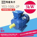 電動機YE3臥式100L-2-3kW馬達380V
