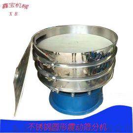 南昌小型直线筛 不锈钢筛选机 陶瓷色釉筛分机现货