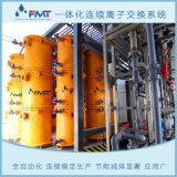 连续离子交换设备,连续生产,树脂用量少,产品纯度高