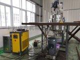 氯化鎂1000轉高速乳化機
