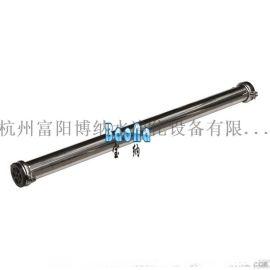 供应宝纳牌不锈钢RO膜壳2521、2540