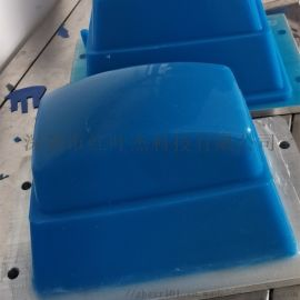 深圳红叶加成型移印硅胶 抗静电手机盖板移印胶浆