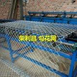 成都体育场勾花围栏网、成都热镀锌勾花网、成都勾花网