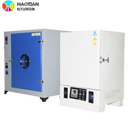 干燥箱烤箱恒温5300度 高温试验箱