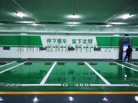 太木MA102高固型无溶剂环氧自流平面漆