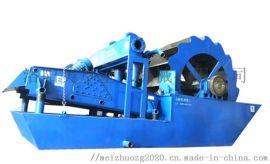 河南生产洗砂机械厂家