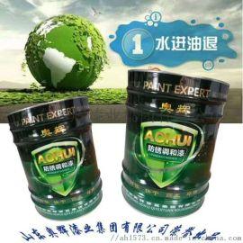 山西丙烯酸快干醇酸调和漆环氧防腐油漆