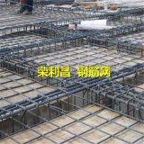 四川螺纹钢筋网,成都桥面钢筋网现货,工地钢筋网厂家
