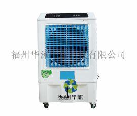工业节能空调 蒸发式空调 车间厂房快速降温设备