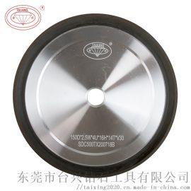 工厂直销碟形钨**具研磨树脂SDC,CBN砂轮