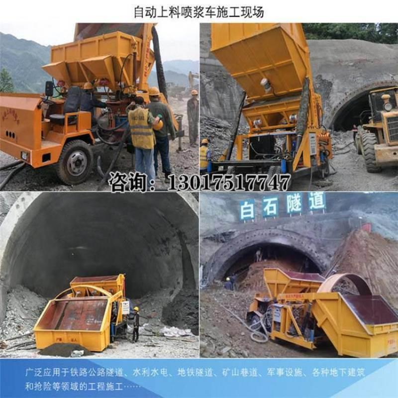 贵州贵阳吊装喷浆车隧道喷浆车物美价廉