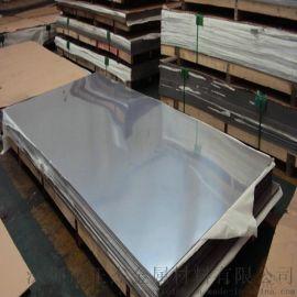 904L/UNS N08904不锈钢棒 板
