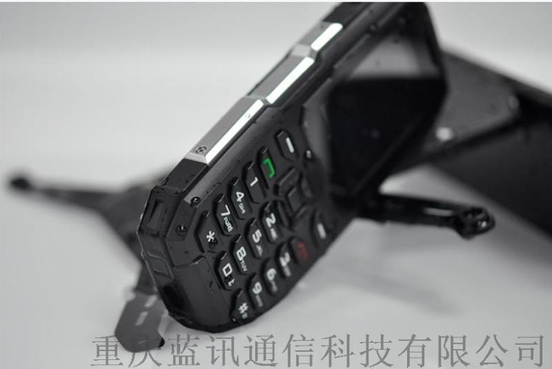 W280三防智能防爆手机