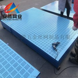 金属网眼板 钢板打孔 外架脚手架防护网