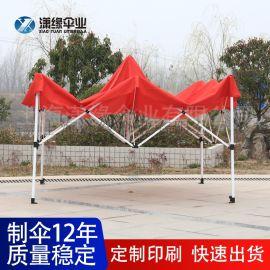 上海现货户外展览帐篷遮阳伞篷四脚折叠帐篷广告帐篷定制批发