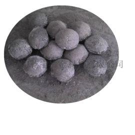 硅碳球炼钢提温球 发热球 发热剂硅碳合金球