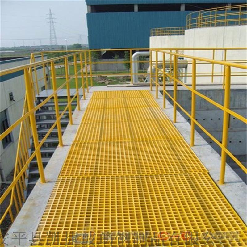 污水池玻璃鋼圍欄廠家 污水廠玻璃鋼護欄