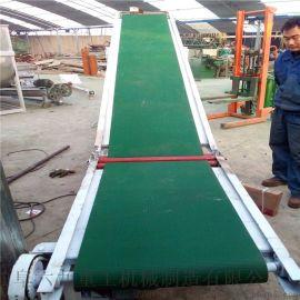 潜江裙边挡板爬坡皮带输送机 经济耐用工业装车输送机