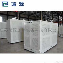 厂家直销工业环保型防爆电加热导热油炉有机热载体锅炉