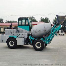 捷克生产多款 混泥土搅拌车 1.5方搅拌车罐车报价