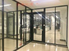 深圳铝合金玻璃隔断 找美隔隔墙厂家