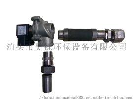 除尘器配件1寸直角式电磁脉冲阀两端穿臂连接管件
