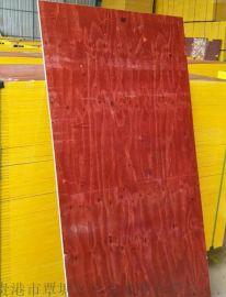 广西建筑模板批发厂家建筑模板胶合板
