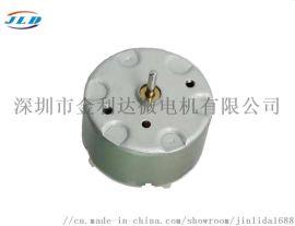 厂家直销RF-500喷香机感应皂液器微型直流电机