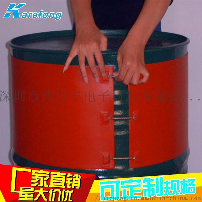 加工定制硅胶加热膜 硅胶加热带 电热膜