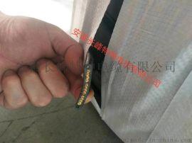 安徽长峰专业扁电缆厂家JHSB/1*50防水电缆