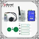 湖南省治污设施用电监控方案 环保用电平台