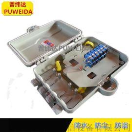 12芯光纤分光分纤箱性能可靠